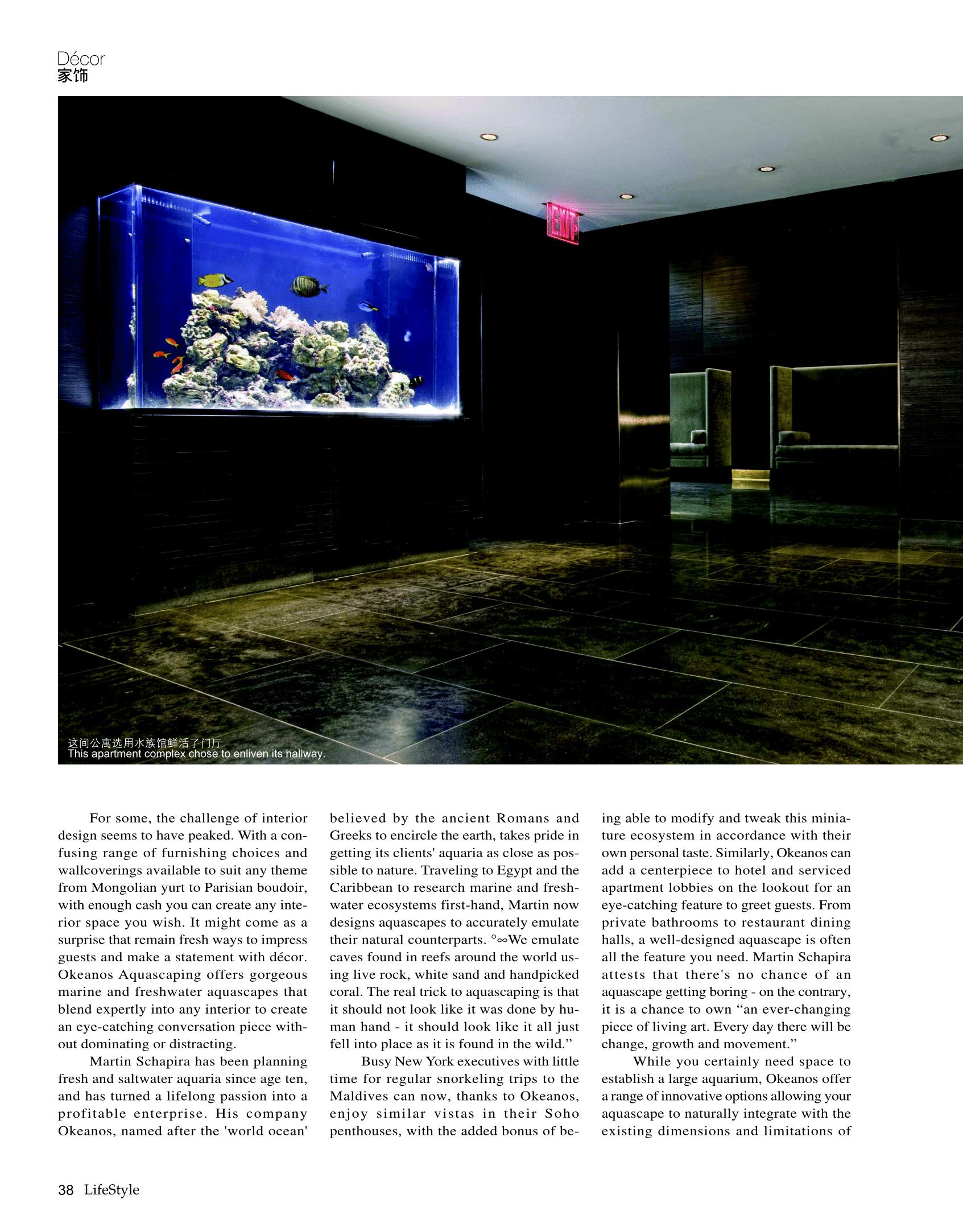 Okeanos Feature 20100502 013816 5